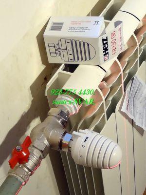 термостат HERZ  7 - Размер 355,99К, Загружен: 0
