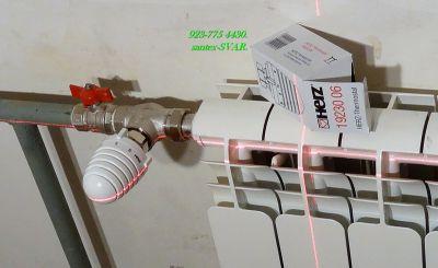 термостат HERZ  5 - Размер 298,8К, Загружен: 0