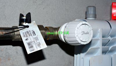 danfoss 1 - Размер 182,91К, Загружен: 0