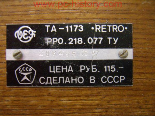 VEF_TA-1173-Retro_3 - Размер 163,77К, Загружен: 0