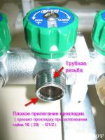 post-26954-1269445481_thumb.jpg