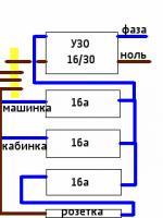 post-44897-1300136077_thumb.jpg