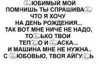 1331877116_podborka_52 - Размер 62,12К, Загружен: 77