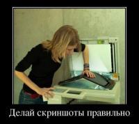 1332225837_demotivatory_21 - Размер 48,03К, Загружен: 47