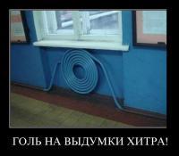 1332141986_demotivatory_08 - Размер 45,17К, Загружен: 47