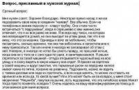 2012_03_26_220536 - Размер 216,68К, Загружен: 62