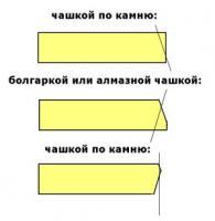 post-37142-1332532213_thumb.jpg
