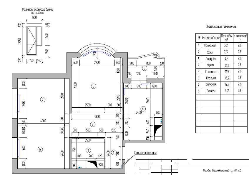 Перепланировка 3ки в проекте и-155 башня планировка и перепл.