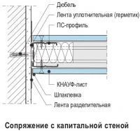 post-1-1363812535_thumb.jpg