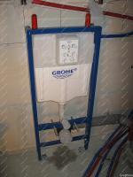 Grohe_Rapid_SL2 - Размер 127,39К, Загружен: 127