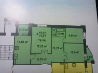 CAM00383 - Размер 504,17К, Загружен: 142