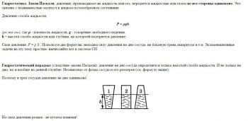 post-28393-0-07531400-1425932246_thumb.jpg