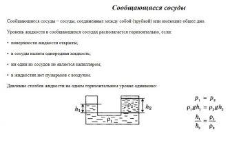 post-59909-0-73726500-1425939723_thumb.jpg