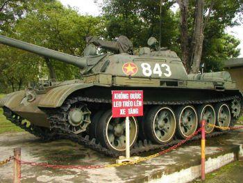 ReunificationHall_Tank843 - Размер 112,65К, Загружен: 0