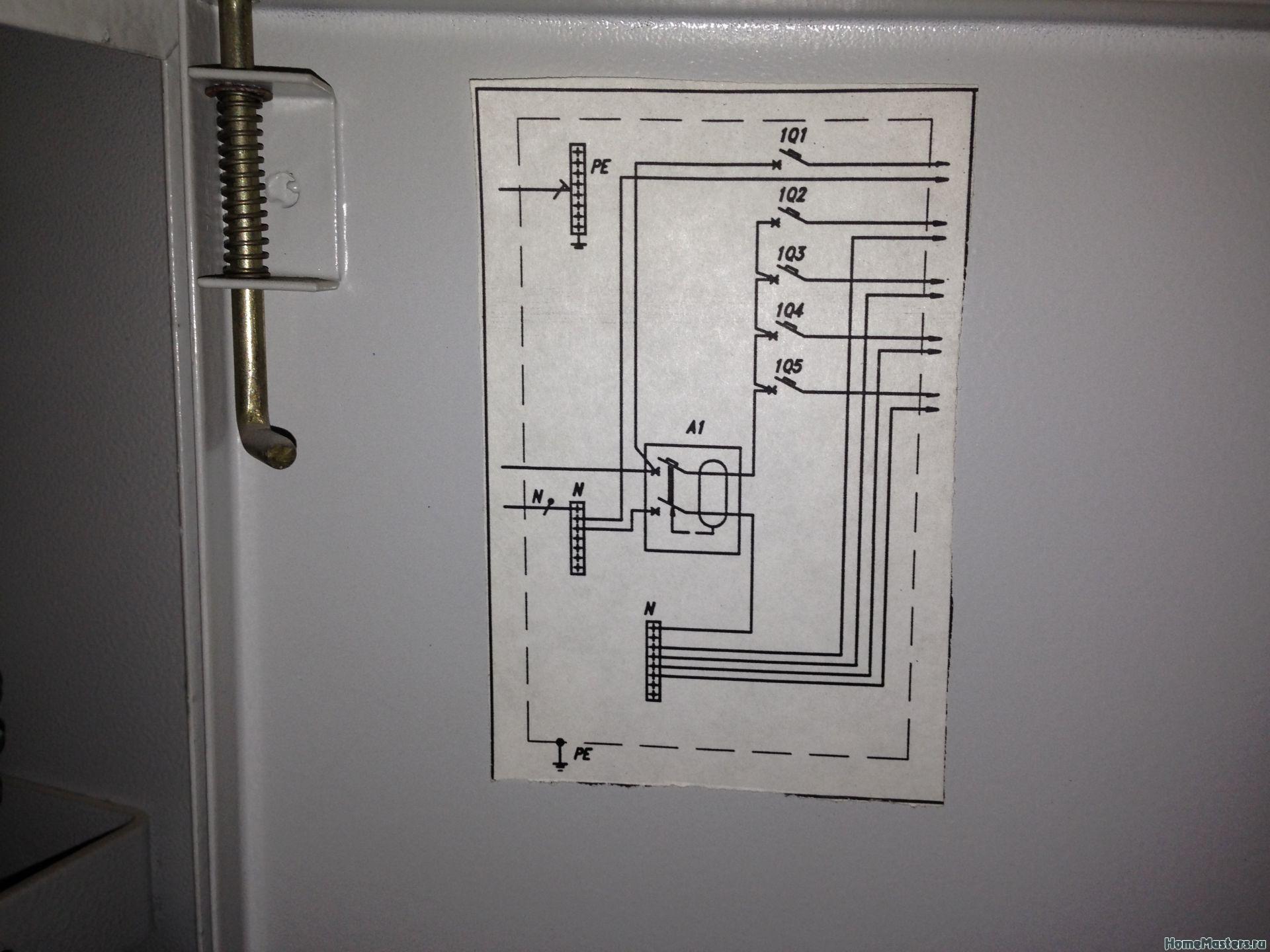 перенос эл счетчика в квартиру схема