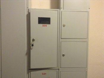 IMG_0435 - Размер 330,24К, Загружен: 0