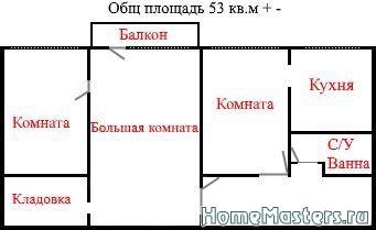 Схематический план_измененный - Размер 12,61К, Загружен: 90