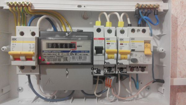 post-104360-0-21945600-1458580300_thumb.jpg