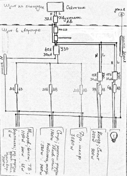 Схема 1 - Размер 350,21К, Загружен: 0