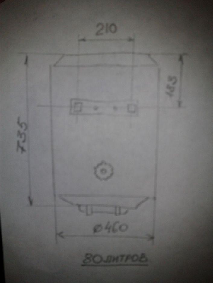 установка бойлера 21 - Размер 194,67К, Загружен: 0