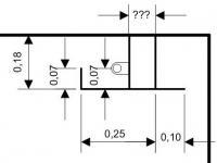 Карниз2 - Размер 13,33К, Загружен: 205