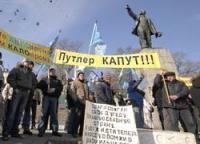 big_354185_demonstration_courts_cprf_vladivostok - Размер 13,59К, Загружен: 147