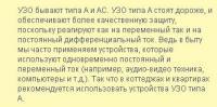 узо_тип - Размер 24,03К, Загружен: 41