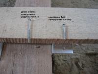 002 - Размер 455,08К, Загружен: 51
