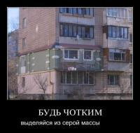 1303457452_demotivatory_25 - Размер 67,31К, Загружен: 60