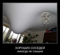 demotivator_005 - Размер 47,36К, Загружен: 63