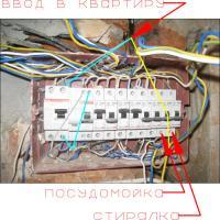 post-60295-1335031890_thumb.jpg