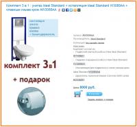 post-47500-1365071377_thumb.png