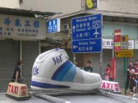 HK_SYP_361度_Degree_Internation_Taxi_Ads_Exhits_Sport_Shoe_a - Размер 155,47К, Загружен: 14