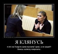 demotivatorium_ru_ja_kljanus__43018 - Размер 81,46К, Загружен: 0