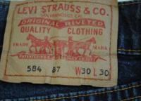 levis-584 - Размер 73,82К, Загружен: 13
