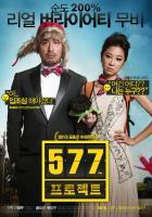 577+ - Размер 197,83К, Загружен: 15