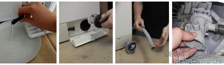 Засорился сливной шланг стиральной машины