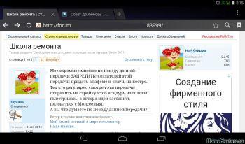 post-1-0-72020900-1429682555_thumb.jpg