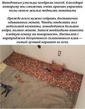 post-28393-0-08773400-1429696551_thumb.jpg
