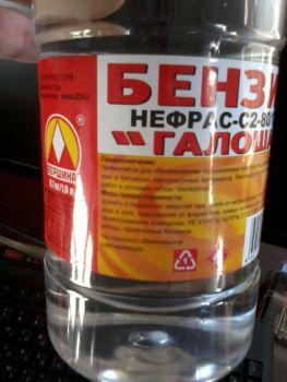 fuel - Размер 378,46К, Загружен: 14