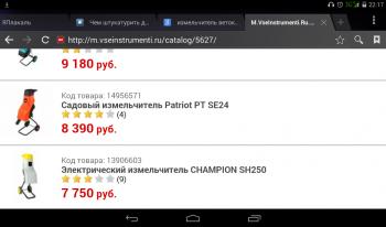 Screenshot_2015-04-09-22-17-21 - Размер 145,21К, Загружен: 0