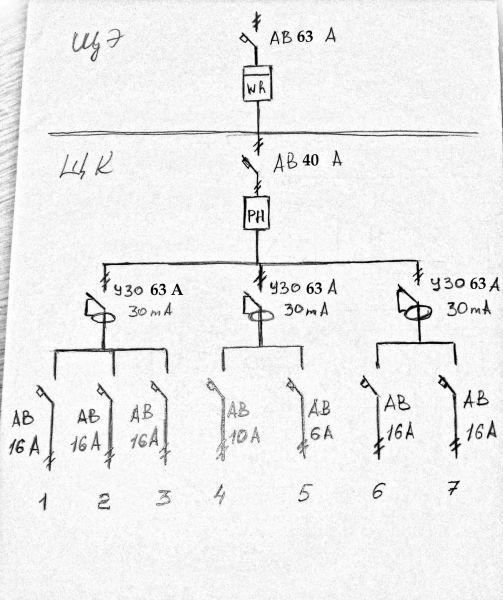 page(4) - копия - Размер 505,53К, Загружен: 0
