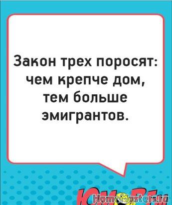 post-35955-0-06040700-1460130147.jpg