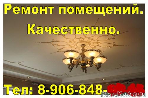post-93414-0-20245000-1460056028.jpg