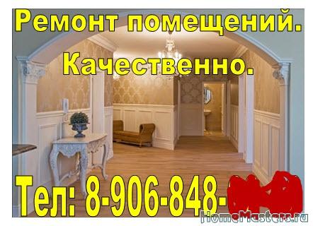 post-93414-0-59058100-1460056000.jpg