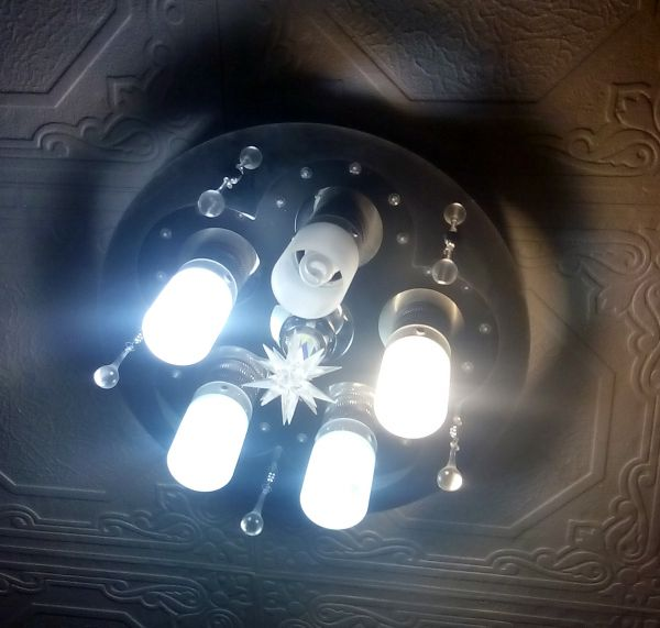 lamp - Размер 623,6К, Загружен: 24