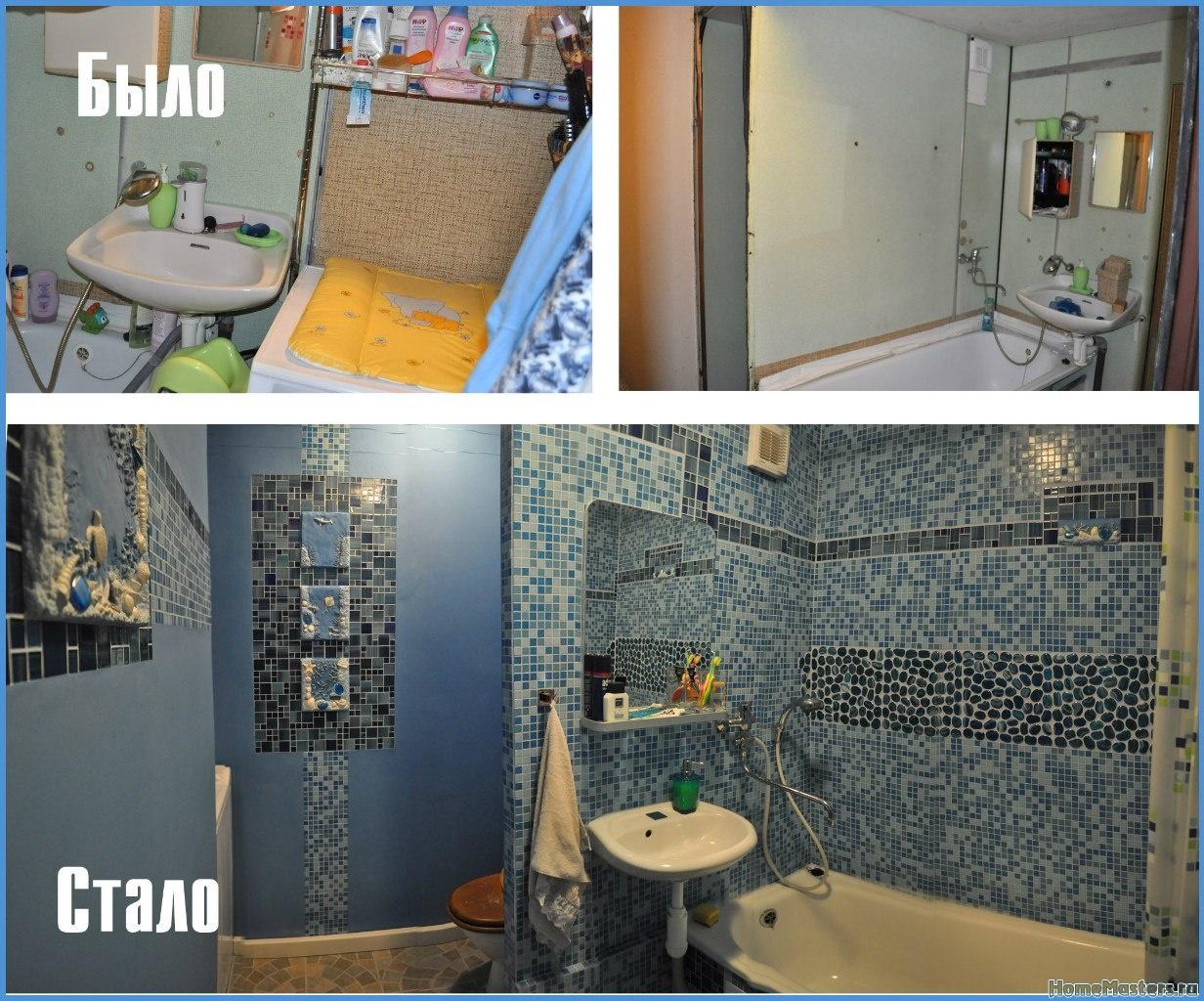 Дешёвый ремонт в ванной своими руками