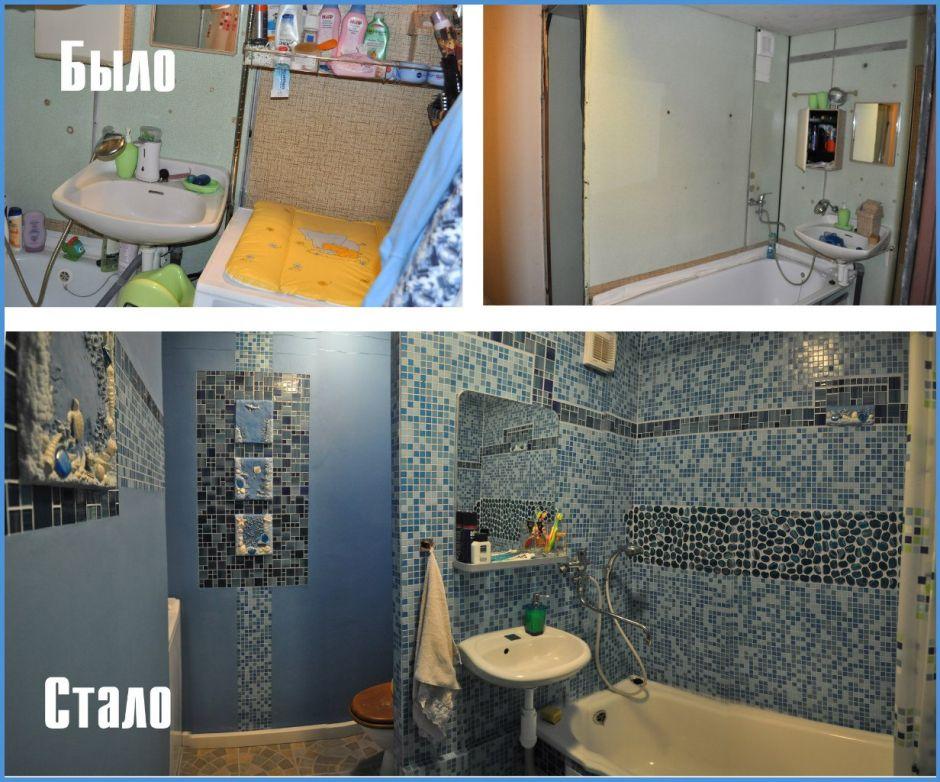 Школа ремонт ванной комнаты мебель для ванной скидки москва