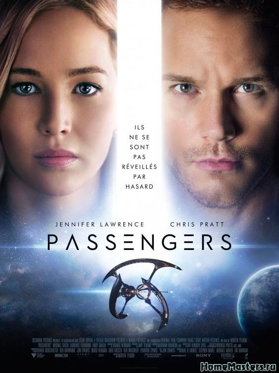 Passengers-2016 - Размер 110,35К, Загружен: 0