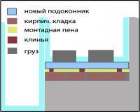post-10728-1210224158_thumb.jpg